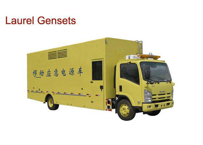 Low Noise Mobile Power Generator